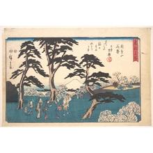 Utagawa Hiroshige: Asukayama Hana Zakari - Metropolitan Museum of Art
