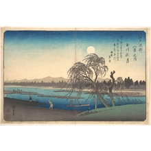 Utagawa Hiroshige: Autumn Moon on the Tama River - Metropolitan Museum of Art