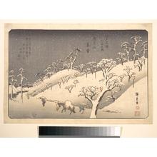 歌川広重: Asukayama in Evening Snow - メトロポリタン美術館