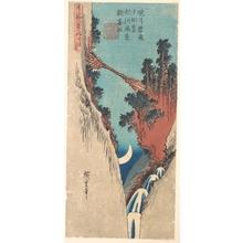 歌川広重: Bow Moon - メトロポリタン美術館