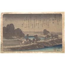 歌川広重: Evening Rain in Azuma Wood - メトロポリタン美術館