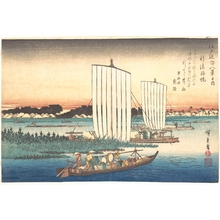 歌川広重: Boats Returning to Gyotoku - メトロポリタン美術館
