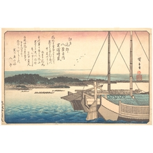 Utagawa Hiroshige: Clearing Weather at Shibaura - Metropolitan Museum of Art