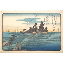 歌川広重: Wild Geese at Haneda - メトロポリタン美術館