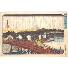Utagawa Hiroshige: Sunshower at Nihonbashi - Metropolitan Museum of Art