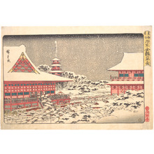 Utagawa Hiroshige: Year End Fair at Kinryuzan Temple - Metropolitan Museum of Art