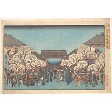 Utagawa Hiroshige: Yoshiwara Yo Zakura no Zu - Metropolitan Museum of Art