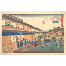 Utagawa Hiroshige: Tea house in Hakusen district - Metropolitan Museum of Art