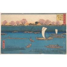 Utagawa Hiroshige II: Sumidagawa Mimeguri Hana Zakari no Kei - Metropolitan Museum of Art