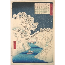 Utagawa Hiroshige II: Ochanomizu - Metropolitan Museum of Art