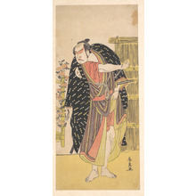 Katsukawa Shunsen: The Third Ôtani Hiroji as a Samurai Standing near a Tall Fence - Metropolitan Museum of Art