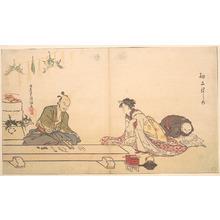 Kubo Shunman: Saiko Hajime - Metropolitan Museum of Art