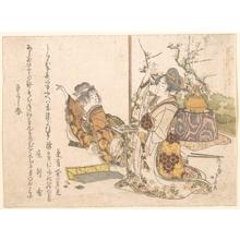葛飾北斎: Young Woman and Little Girl Playing Musashi - メトロポリタン美術館