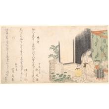 Katsushika Hokusai: Cage of Fireflies at Dawn in Summer - Metropolitan Museum of Art