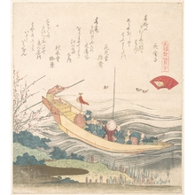 Katsushika Hokusai: Miyako Shell - Metropolitan Museum of Art