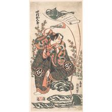 Torii Kiyohiro: The First Nakamura Sukegoro in the Role of Ômi Kotôda in
