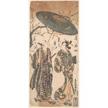Torii Kiyohiro: The Actor Nakamura Kumetaro I as a Oiran - Metropolitan Museum of Art