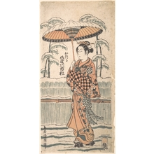 鳥居清廣: Sanogawa Ichimatsu in the Role of Otsuru - メトロポリタン美術館