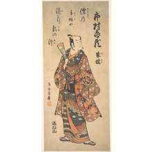 Torii Kiyohiro: The Actor Tohimura Kamezo as a Warrior - Metropolitan Museum of Art