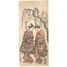 鳥居清廣: Young Lovers under a Drooping Willow, Their Hands Clasped, Their Heads Bent - メトロポリタン美術館