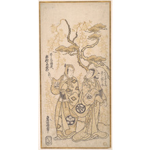 Torii Kiyomasu I: Scene From a Drama, Ichimura Kamezo as Hirano-ya Tokubei - Metropolitan Museum of Art