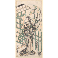 鳥居清倍: The Actor Onoe Kikugoro as a Woman Standing by a Gate - メトロポリタン美術館