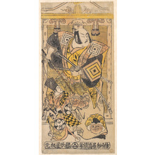 Torii Kiyomasu I: The Actor Ichikawa Danjuro II as a Samuri. - Metropolitan Museum of Art