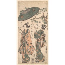 Torii Kiyohiro: The Actor Arashi Otohachi as a Young Samurai in Woman's Clothes - Metropolitan Museum of Art