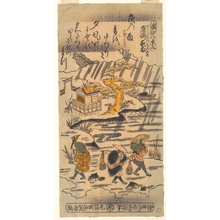 Torii Kiyomasu II: Night Rain at Karasaki - Metropolitan Museum of Art