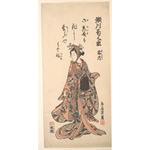 鳥居清廣: Segawa Kikunojô II as a Woman Standing - メトロポリタン美術館