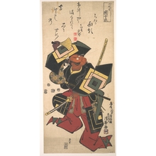 二代目鳥居清満: The Actor Ichikawa Danjuro II, 1688–1758 - メトロポリタン美術館