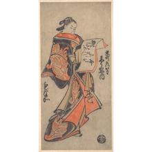 鳥居清倍: Courtesan from the Myôgaya House - メトロポリタン美術館
