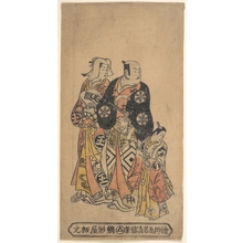 Torii Kiyomasu II: Three Actors - Metropolitan Museum of Art