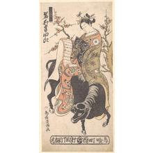 鳥居清満: The Actor Iwai Hanshiro as a Oiran Reading a Love Letter While Reading upon a Black Carabao - メトロポリタン美術館