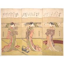 Torii Kiyotsune: Palindromic Poems (Kaibunka): Osaka - Metropolitan Museum of Art