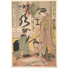 鳥居清長: Gyoku-kashi Eimo, a Girl of Nine Years, making One Thousand Writings to Present to Asakusa Dera - メトロポリタン美術館