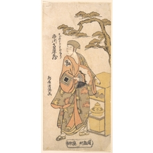 Torii Kiyomitsu: The Actor Ichikawa Komazo as the Peddler Soga no Juro Sukenari - Metropolitan Museum of Art