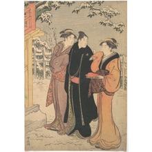 Torii Kiyonaga: Man in a Black Haori (Coat) and Two Women Approaching a Temple - Metropolitan Museum of Art