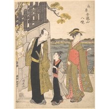 Torii Kiyonaga: A Man with a Boy and a Geisha Visiting the Kinryusan Temple - Metropolitan Museum of Art