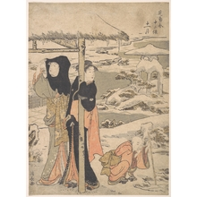 Torii Kiyonaga: A Day in Winter; Two Ladies and a Child in a Garden - Metropolitan Museum of Art