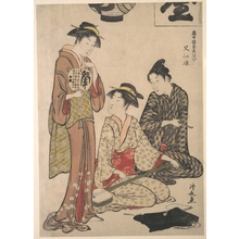 Torii Kiyonaga: Enjoying the Evening Cool at Nakasu - Metropolitan Museum of Art