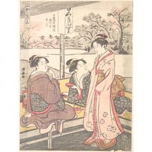 Torii Kiyonaga: Nippori Keinai Ebisu-Daikoku - Metropolitan Museum of Art