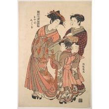 磯田湖龍齋: An Oiran Accompanied by a Servant and a Boy and Girl Attendant - メトロポリタン美術館
