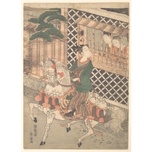 Haruhiro: A Young Warrior on Horseback Looking at Two Girls - メトロポリタン美術館