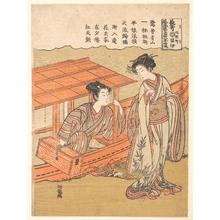 Isoda Koryusai: Nagauta Kihan - Metropolitan Museum of Art