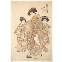 Isoda Koryusai: Lady with Two Attendants - Metropolitan Museum of Art