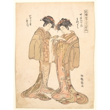 Isoda Koryusai: Two Beauties - Metropolitan Museum of Art