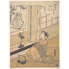 Isoda Koryusai: A Young Woman Seated in a Room and Looking at a Kakemono of Fukurokujin - Metropolitan Museum of Art