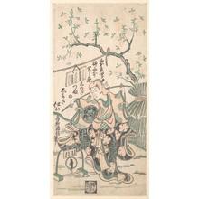鳥居清信: Yamamoto Iwanojô, Son of Yamamoto Kyôshirô, as Shinoda Zuma in a Shosa Act - メトロポリタン美術館