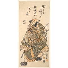 Torii Kiyoshige: The Actor Nakamura Nakazo as a Warrior - Metropolitan Museum of Art